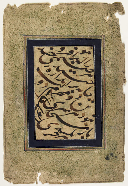 "This calligraphic fragment includes several verses from Nizami's (d. 614/1218) ""Divan"" (Compendium of Poems). Beginning with an invocation to God, the verses then describe how certain things and people fulfill a particular role in the world.The composition, which recalls a number of Safavid calligraphic exercises (siyah mashq) in its formal make-up and calligraphic style, must have been executed during the 16th or 17th century."