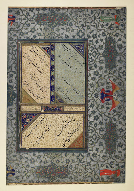 This calligraphic panel includes three iambic pentameter quatrains, or ruba'is, on beige or blue papers cut out and pasted onto a sheet from an album (muraqqa') of calligraphies.