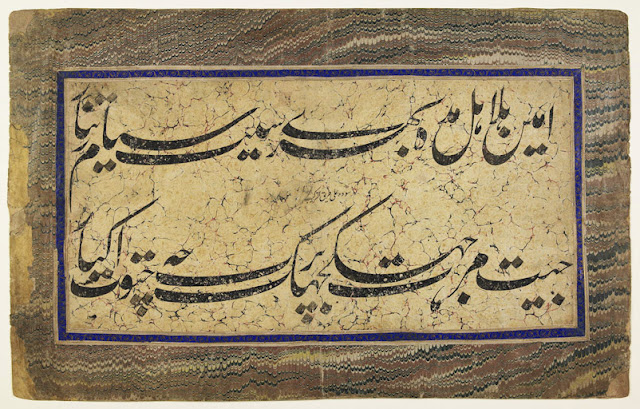 This calligraphic fragment includes an exercise in nasta'liq script that consists in combining letters (mufraddat) in various formations. This particular fragment bears witness to the practice of mufraddat exercises in nasta'liq script that seems to have existed among calligraphers active in 18th-century India.