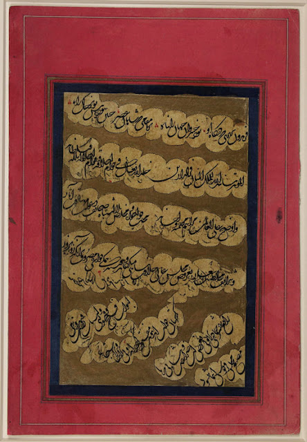 This fragment probably formed part of a collection of literary compositions showing how to write appropriate praises and petitions to a ruler. The composition is executed in black Indian ta'liq script framed by cloud bands on a beige paper.
