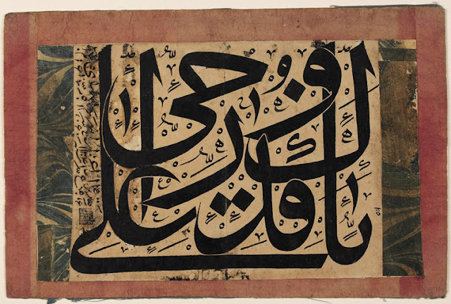 "This calligraphic panel, or levha, reads: ""Oh 'Ali, my spirit is sacrified for you"" (Ya 'Ali, ruhi fadakah). The letters are arranged artistically to fill the calligraphic panel, making the reading of the phrase quite difficult. Diacritics (vocalization signs) also fill in the composition's empty spaces. Although meaning is secondary to form, this vocative phrase calling for loyalty to 'Ali underscores the Shi'i message of the panel."