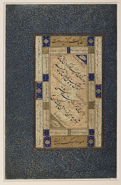 This calligraphic fragment includes a number of poetical verses written diagonally, horizontally, and vertically in separate panels of beige and gold paper.