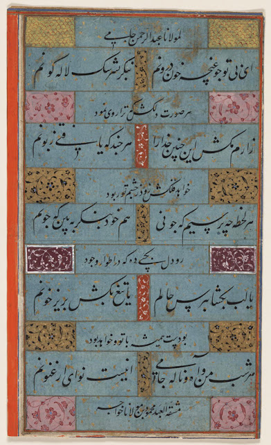 The text of this page is executed in black nasta'liq script on a blue piece of paper sprinkled with gold flecks. Every verse is framed by a gold line and separated by a gutter or border illuminated with panels in gold, pink, and orange hues. The whole of the text panel is pasted onto a larger orange sheet of paper backed by cardboard.