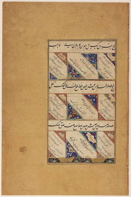 "This particular calligraphic fragment creates an illuminated carpet page, which combines letter (mufraddat) exercises on three horizontal lines and Persian poetical excerpts written in diagonal between colored triangular corners (called ""thumb pieces"")."