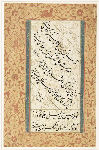 This calligraphic fragment includes three bayts (verses) of poetry that use the tragic love story of Laylah and Majnun to describe the magic and pain of love.