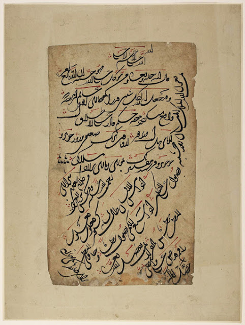 The script used in this piece -- a fluid tahriri found in 18th and 19th-century calligraphies from India -- suggests an Indian origin.