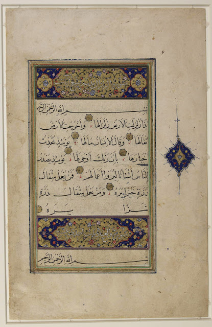 The chapter headings executed in thuluth script in white ink on a gold and blue ground decorated with flower vines, as well as the marginal ornaments, are typical of Korans produced in Safavid Iran during the 16th century.
