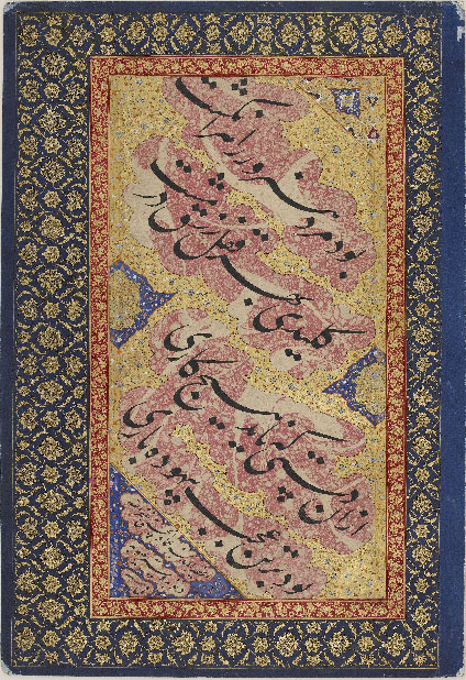 This manuscript page features nasta'liq writing within marbled clouds upon an illuminated background.
