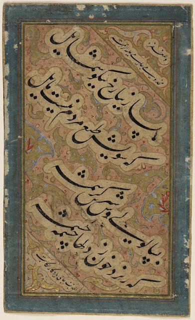 This calligraphic fragment includes verses composed by the famous Persian poet Jami (d. 898/1492). The verses are executed in black nasta'liq script on a beige paper.Calligrapher: Hajji Yadigar al-Katib. 1600-1650 A.D. 10.1 x 18.9 cm. Nasta'liq script. Courtesy of the Library of Congress, African and Middle Eastern Division.