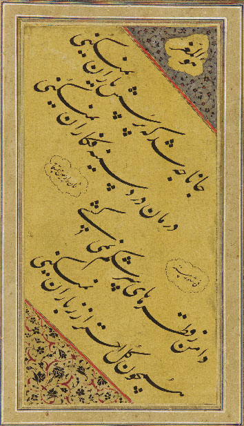 The two couplets by the celebrated poet and mystic Jami (died 1492) are characteristic of the type of lyrical poetry frequently paired with album-page paintings.Calligrapher: unknown. Iran. 1541-1542 A.D. 32.3 x 20.7 cm. Nasta'liq script. Courtesy of the Arthur M. Sackler Gallery, Smithsonian Institution.