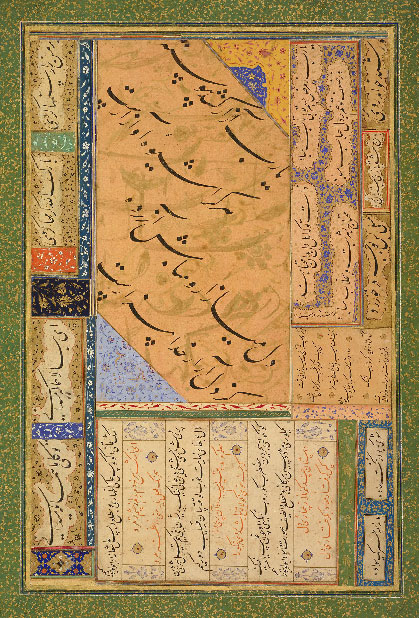 Calligrapher: unknown. Iran. 16th-17th centuries. 47.5 x 32.4 cm. Nasta'liq script. Courtesy of the Arthur M. Sackler Gallery, Smithsonian Institution.