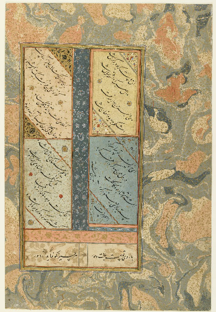 Calligrapher: Sultan Mahmud and Sultan Muhammad Nur. India and Iran. 16th century. 47.1 x 32 cm. Nasta'liq script. Courtesy of the Arthur M. Sackler Gallery, Smithsonian Institution.