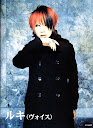 [photo] Ruki Ruki_012049