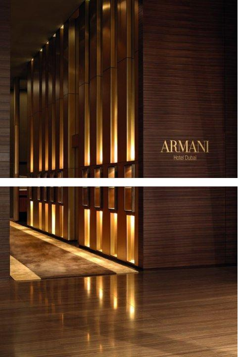 The Fabulous Armani Hotel Dubai Maison Chaplin
