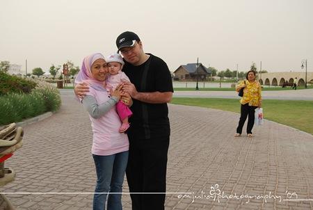Oweini Family