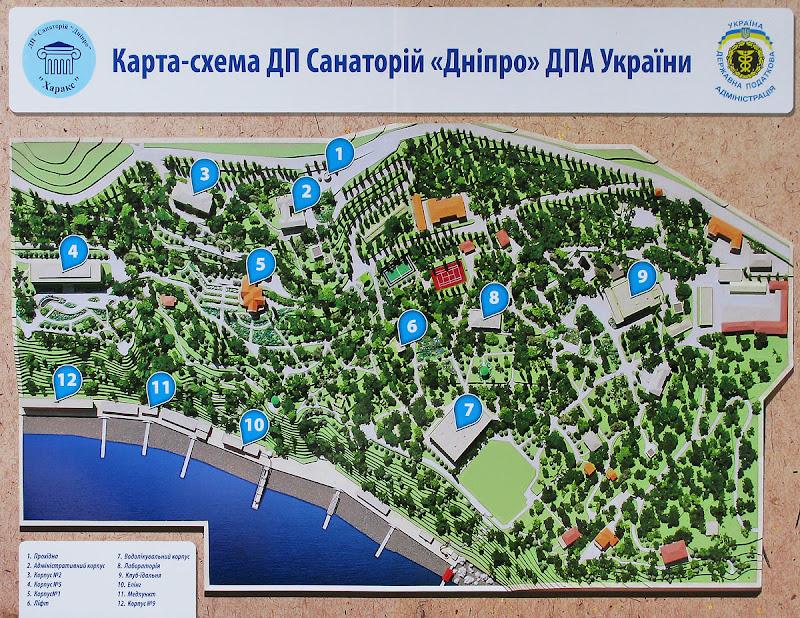 Карта-схема санатория