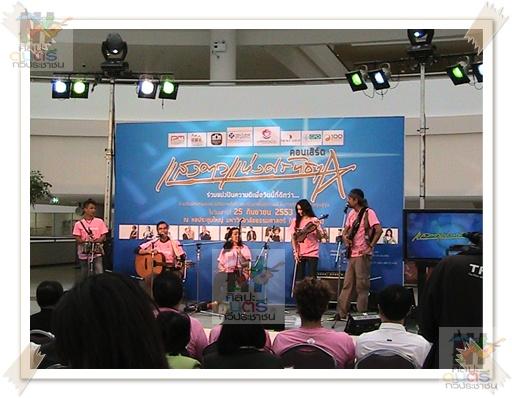 photo sangdaow7sep2553