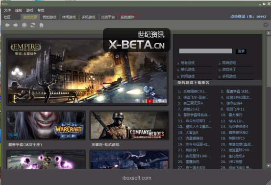 iBox 游戏下载利器