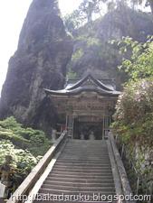 Haruna Shrine 09