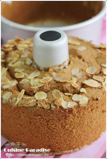 how to make coffee cake in sinhala