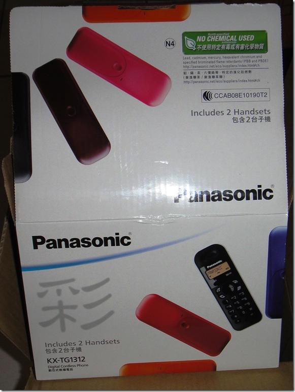 Panasonic DECT KX-TG1312
