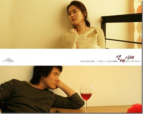 yeonae6_1280 戀愛時代