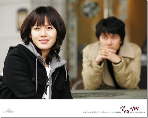 yeonae5_1280 戀愛時代