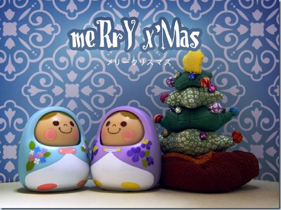Merry_Christmas_11