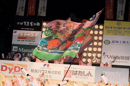本祭1日目 高知城演舞場 31   D-12008