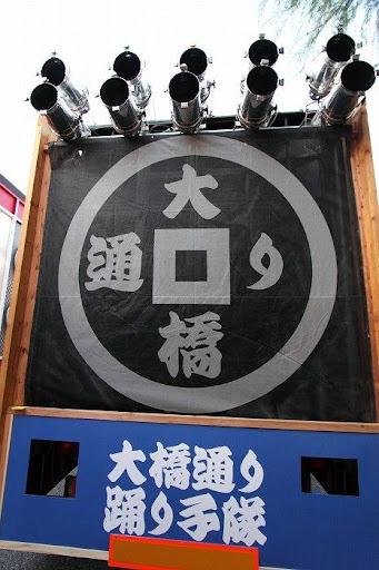 本祭1日目 地方車集合 6        D-13004