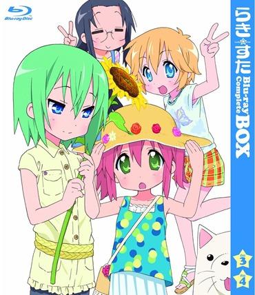 Lucky star bd-box4