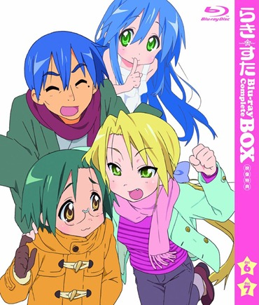 Lucky star bd-box6