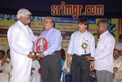 award_mgc