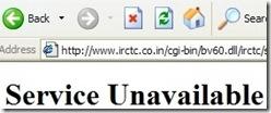 IRCTC-Service-Unavailable-Error
