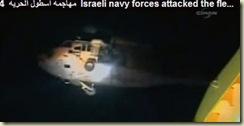 exército israelita