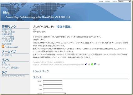 CKS:EBE