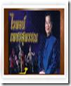 banner_suadmon_76