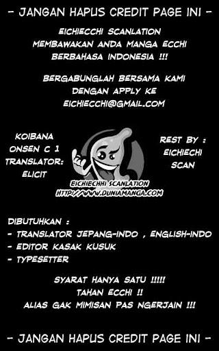 Koibana Onsen hal credits...