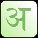 Hindi icon