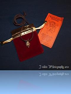 P2281943