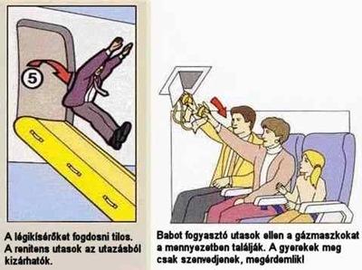 safety07