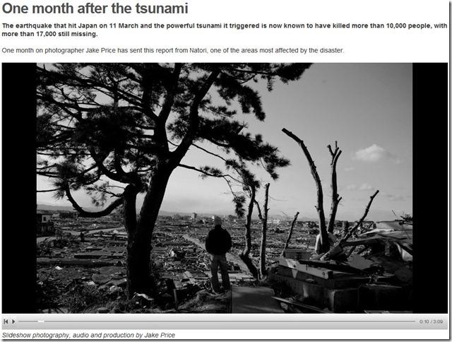 Tsunami memory