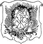 Киевское религиозно-философское общество. Логотип.