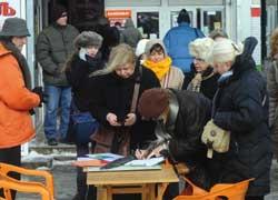 Peticija za spas platana