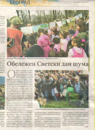 Deca daruju šumu u Politici