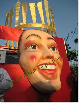 largemask
