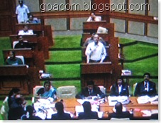 Goa assembly - panchayat raj amendment