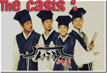 thecasts
