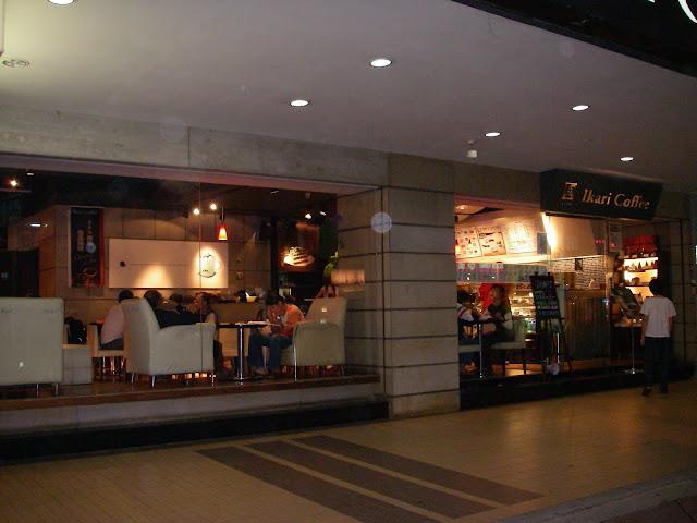 怡客咖啡和平店