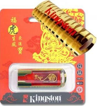 Kingston Year of Tiger USB flash drive
